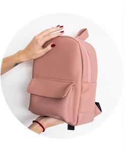 """Рюкзак """"MiMi"""""""